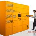 Amazon, ufficio postale
